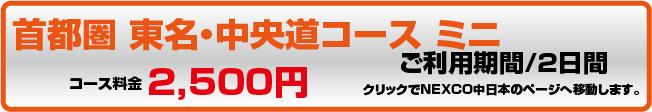 関東-10.jpg