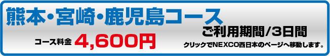 周遊2020-19.jpg