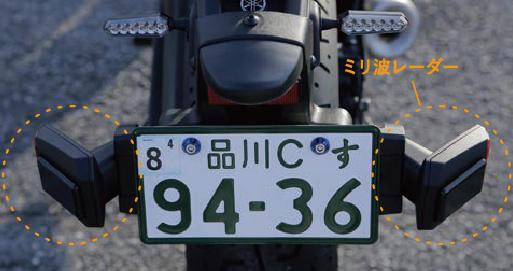 BSD_A4チラシ-04.jpg