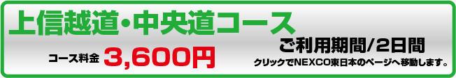 関東-06.jpg