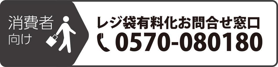 レジ袋pop-11.jpg