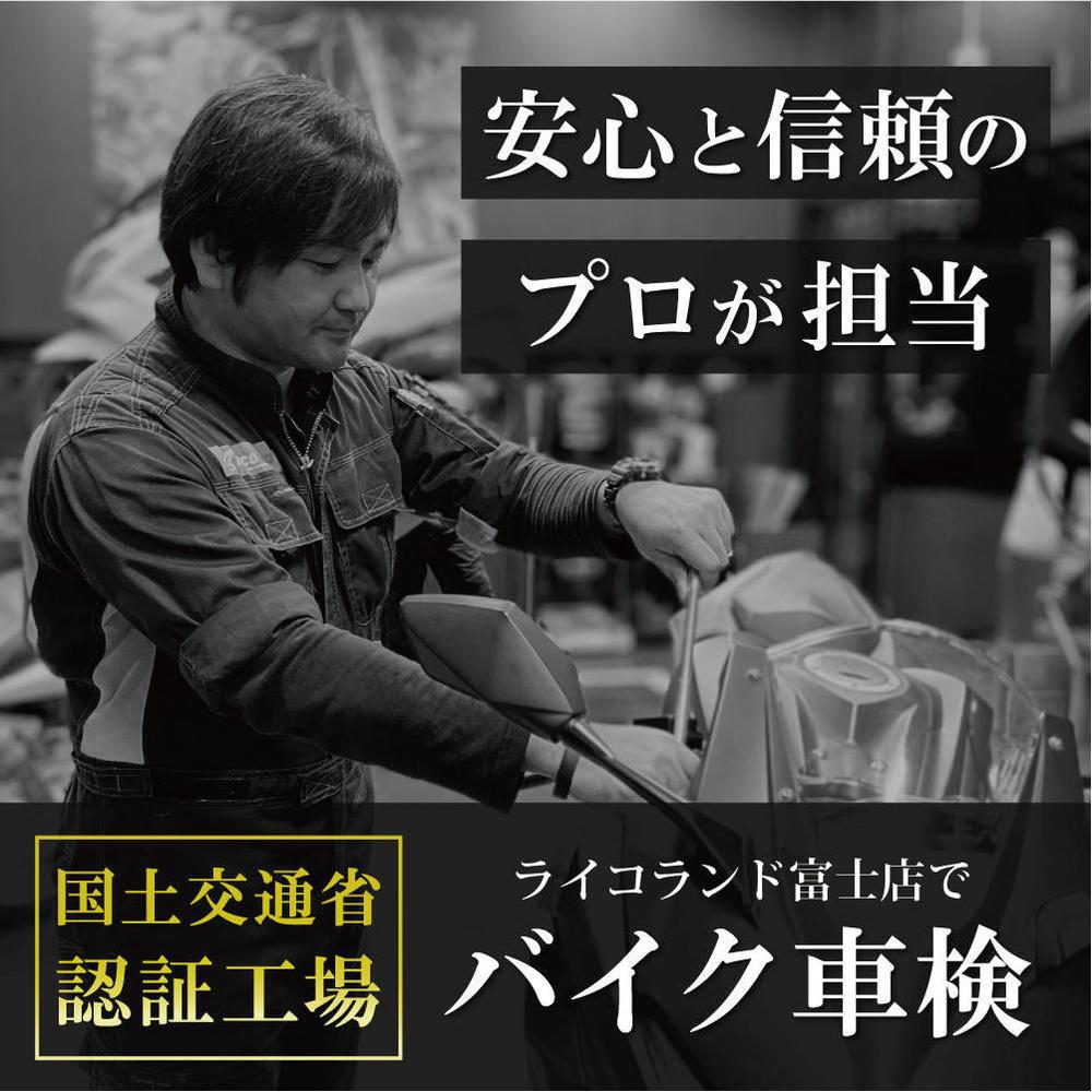 ふじ_アートボード 1.jpg