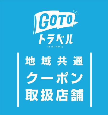 logo_goto_travel_RGB_color_1_p1-05-thumb-autox478-46708.jpg
