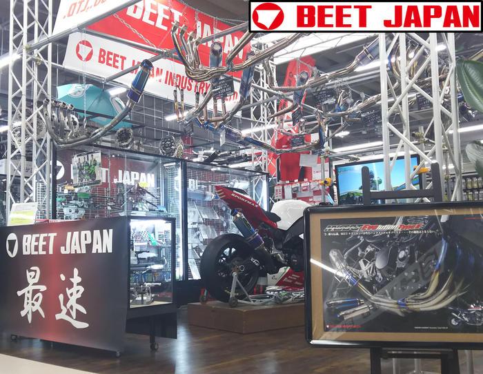 BEET JAPAN.jpg