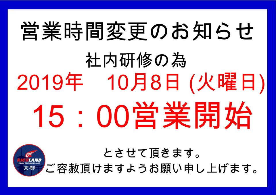 営業時間_01.JPG