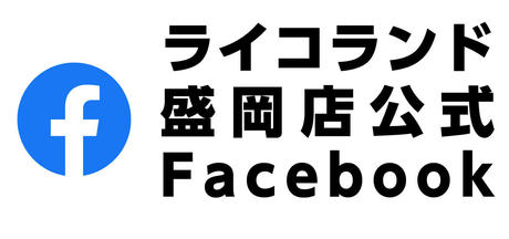 盛岡SNS-06.jpg