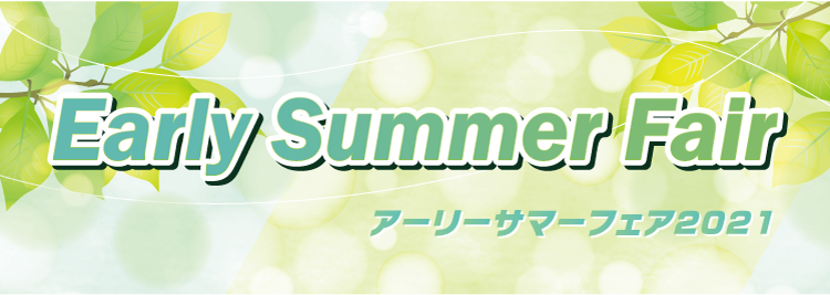 20210604-hp_banner2.png