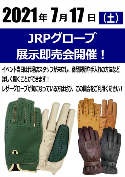JRP.JPG