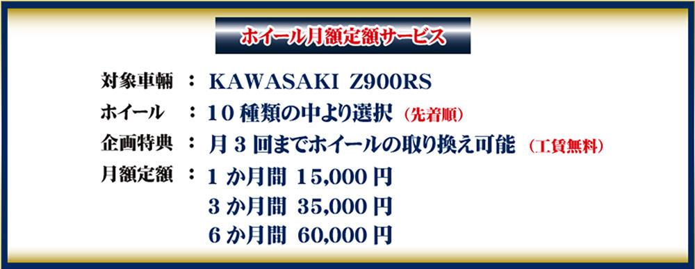 nagano文面②2.jpg