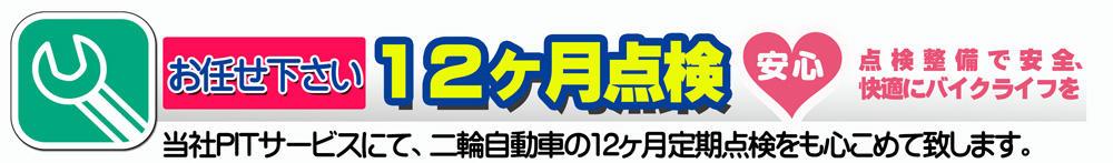 tenken_top.jpg