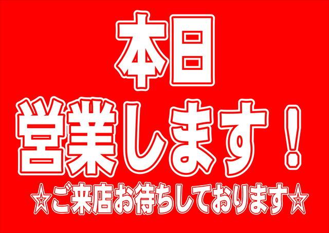 本日営業.JPG