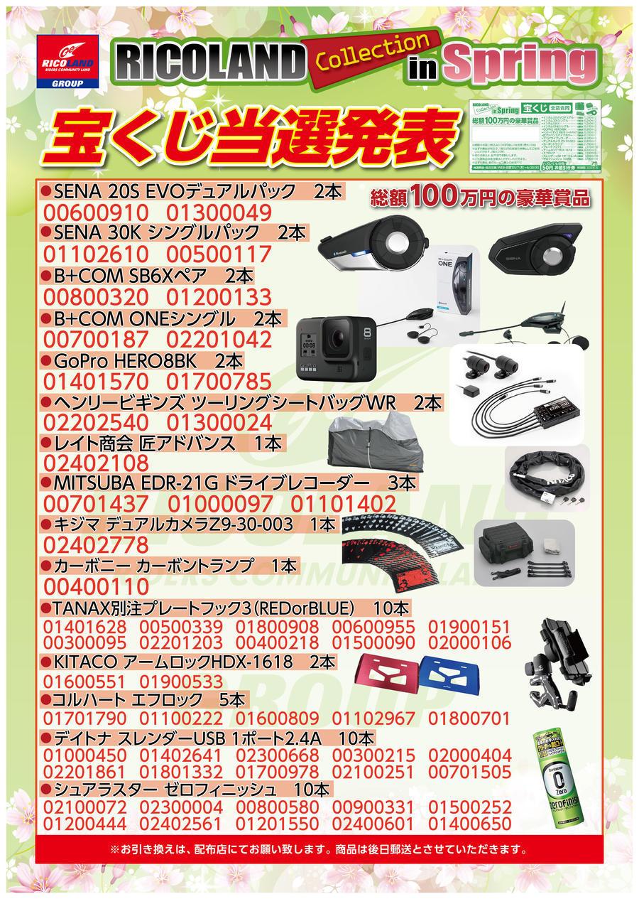 1d66f06c1f133ec6861204b8f994a0984fc06b82-thumb-autox1265-41229.jpg