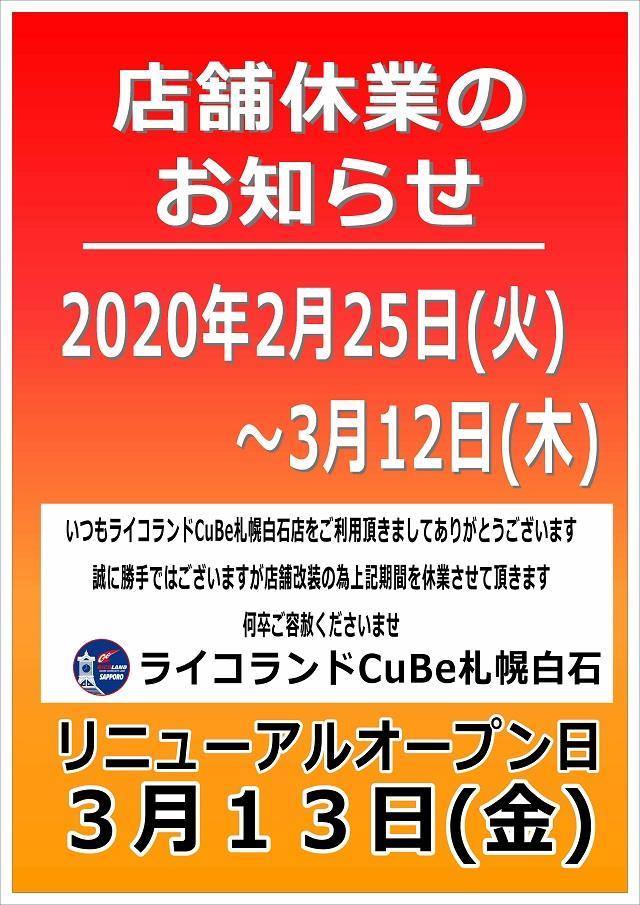 改装20201.jpg