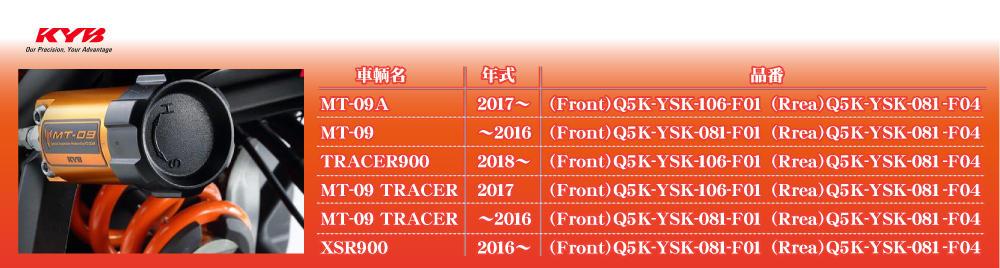 20190902カヤバサス文面end.jpg