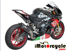 imotorcycle文面①.jpg
