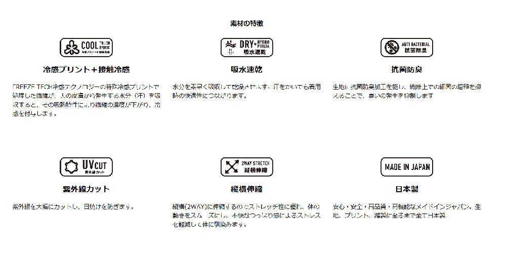 20190727氷撃イベント文面③.jpg