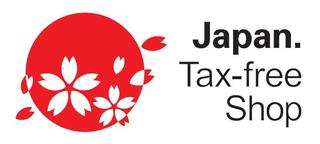 japan_tax_free_shop_logo.jpg