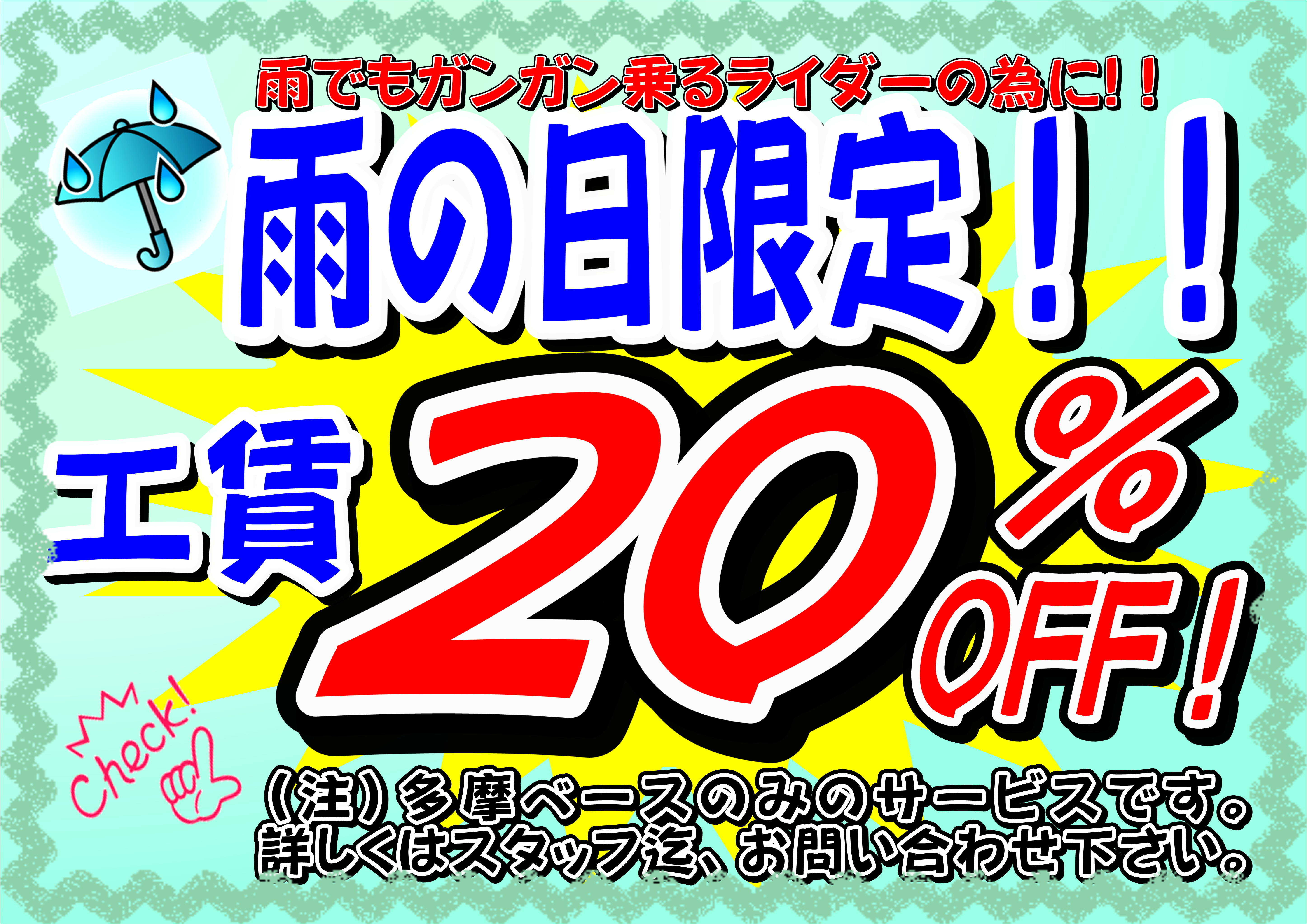 http://www.ricoland.co.jp/shopinfo/tamabase/information/85501cbb8f34709f7555924084690bfb08042f81.JPG